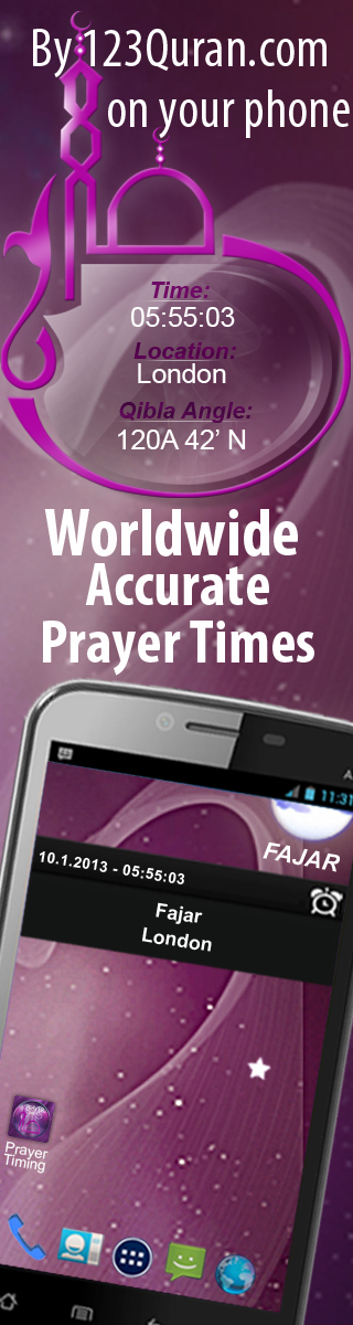 Prayer Times Application for your phone !